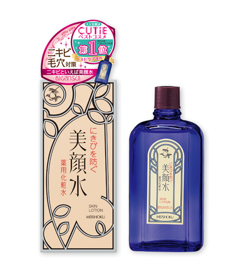 LOTION TRỊ MỤN - MEISHOKU BIGANSUI MEDICATED SKIN LOTION - 80ML