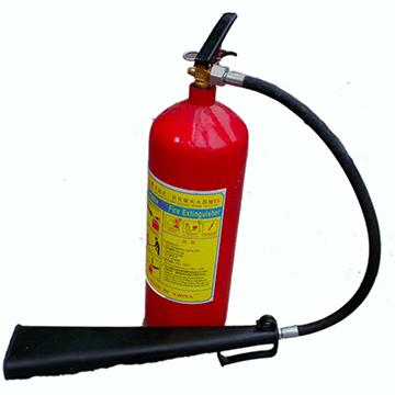 Bình chữa cháy CO2 xách tay
