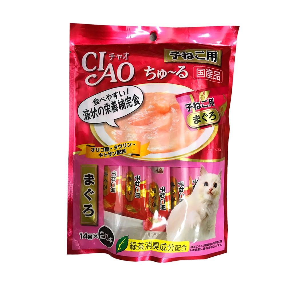 Súp thưởng Ciao for kitten SC 121 gói 20 thanh