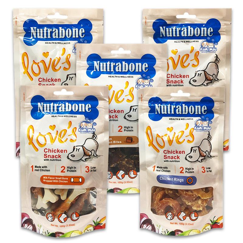 Bánh thưởng cho chó Nutrabone 100gr