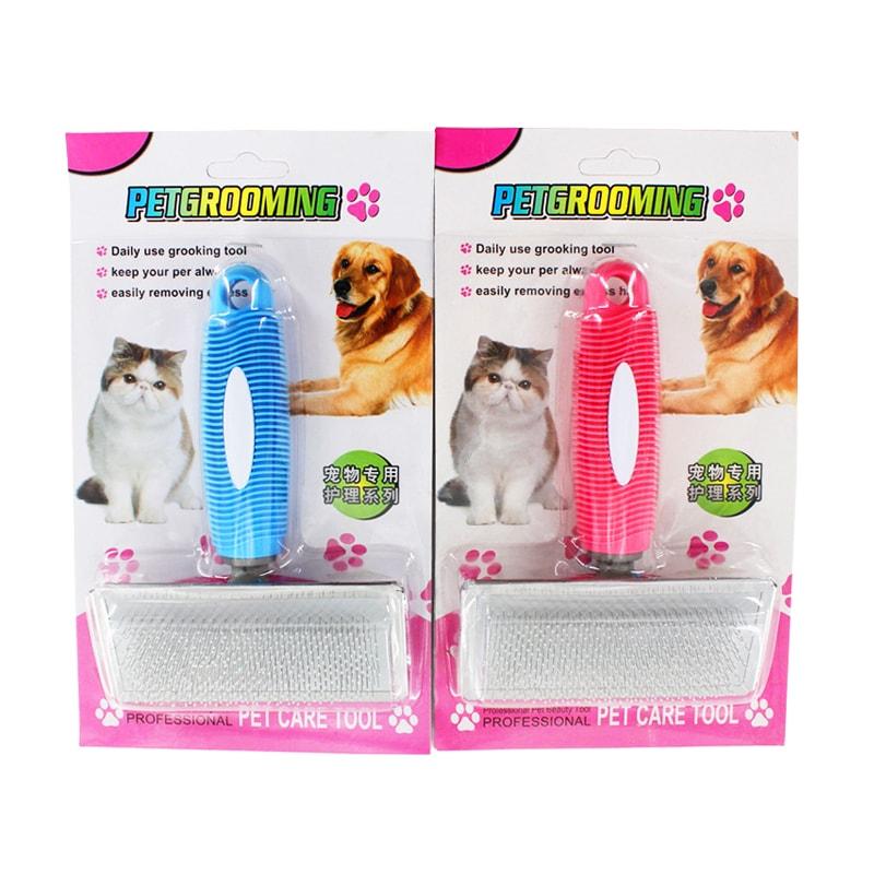 Lược chải lông Pet grooming (PK)