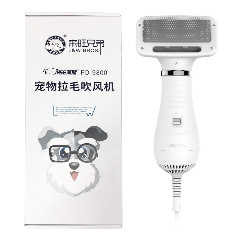 Máy sấy và lược chải lông chuyên dụng PD-9800 cho spa grooming (BT)