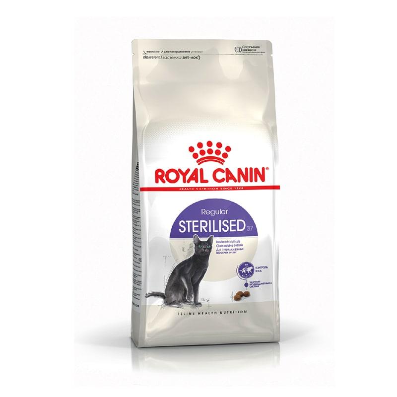 Thức ăn cho mèo triệt sản Royal Canin Sterilised