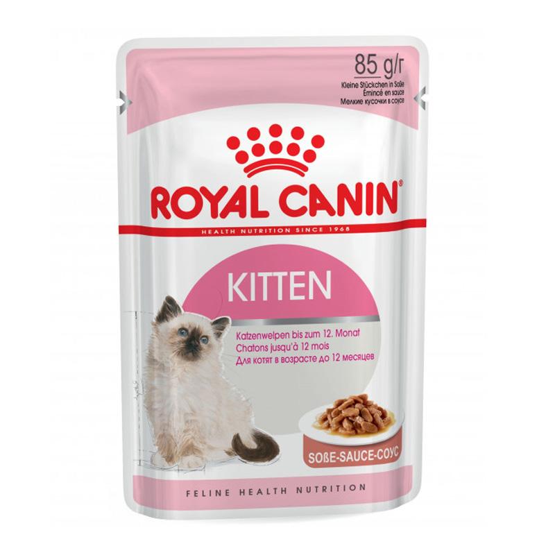 Thức ăn cho mèo Pate Royal Canin