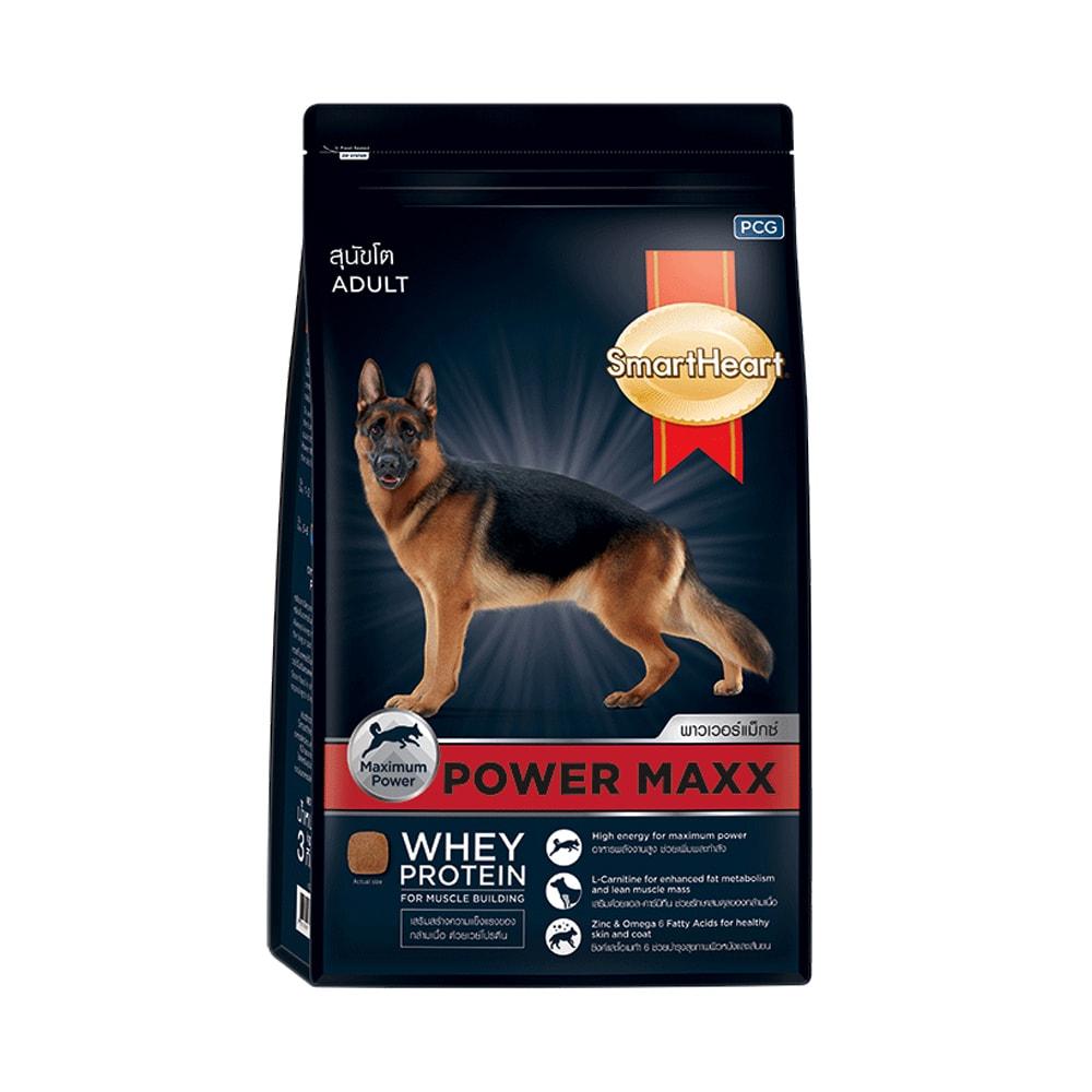 Thức ăn chó Smartheart Power Maxx Adult