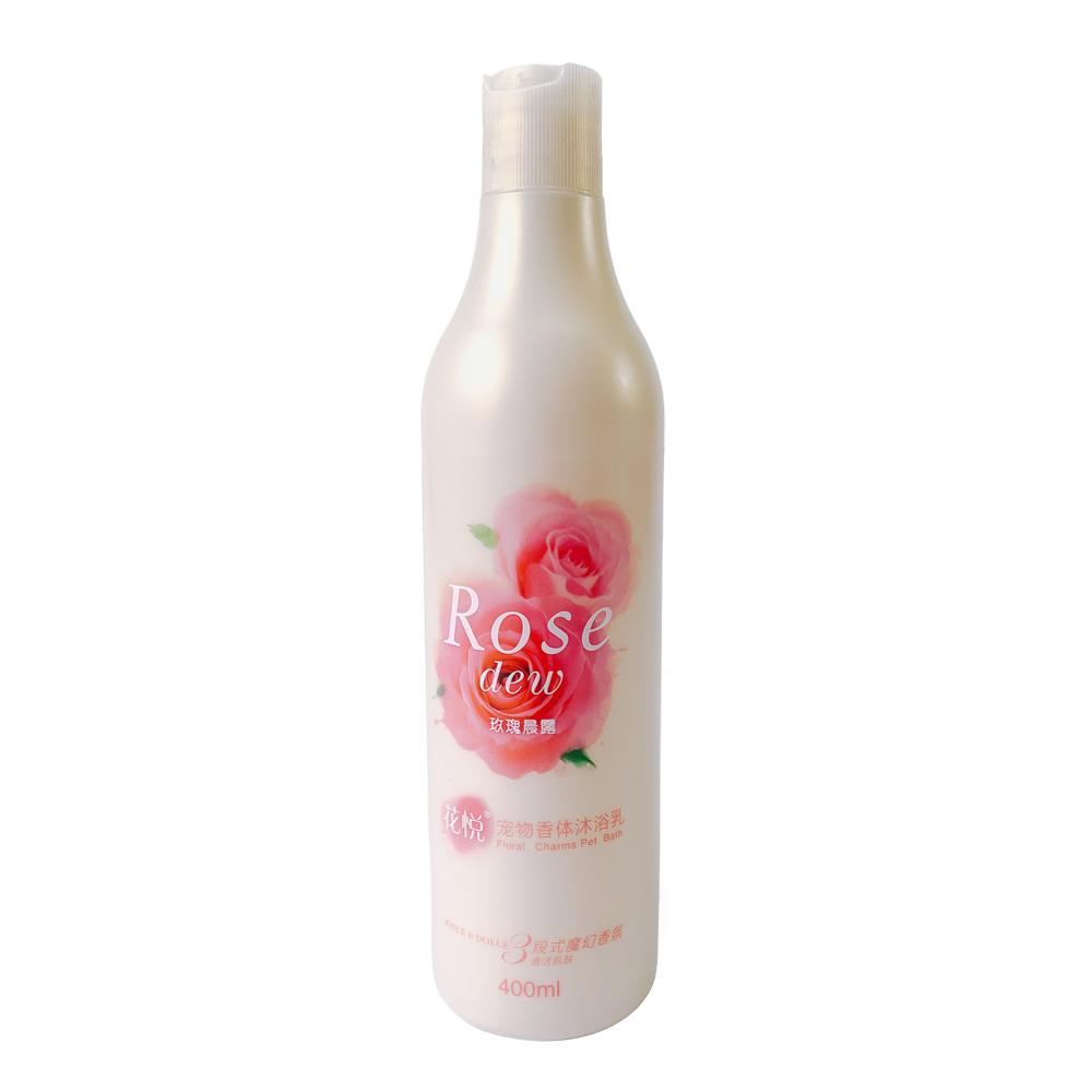Sữa tắm chó mèo Joyce & Dolls Rose 400ml