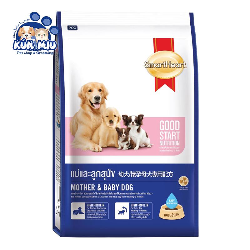 Thức ăn cho chó mẹ và chó con Smartheart Mother & baby dog