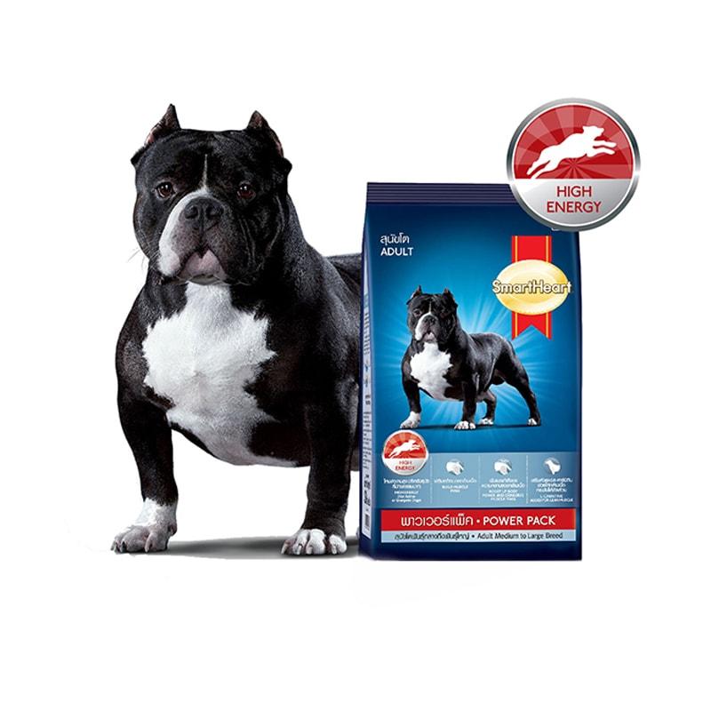 Thức ăn cho chó trưởng thành Smartheart Power pack