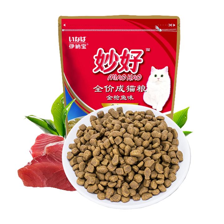 Thức ăn cho mèo trưởng thành Ciao Miao Hao vị cá ngừ 1,4kg