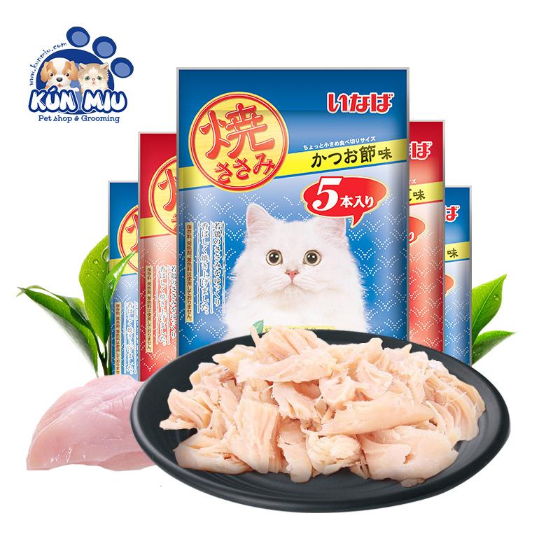Ức gà ăn liền cho mèo Inaba Ciao 5 gói *30g