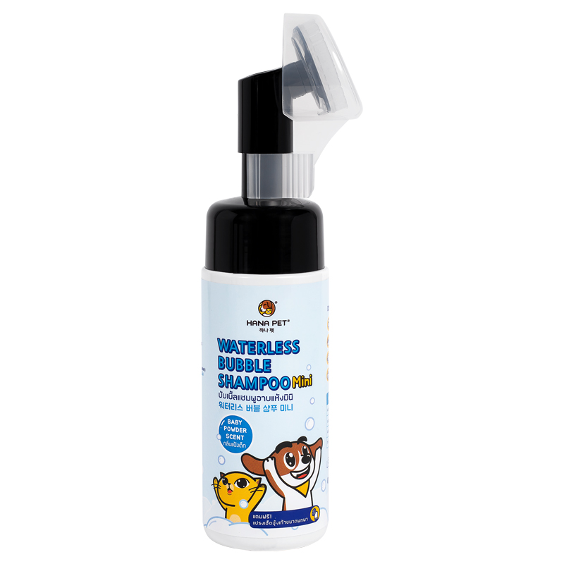 Bọt tắm khô dưỡng lông cho thú cưng Waterless Bubble Shampoo