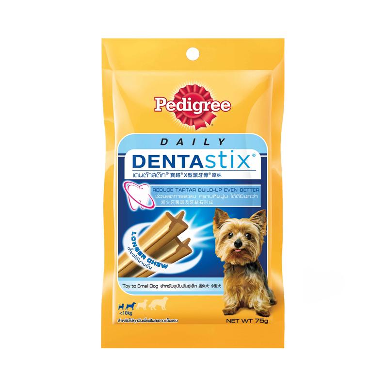 Xương gặm sạch răng cho chó Denta Stix 75gr