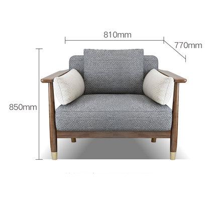 sofaa