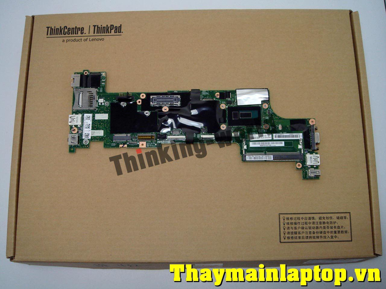Main Lenovo Thinkpad X250 CPU I3-5010