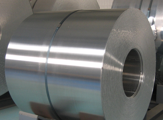 Aluminum - Indispensable material in every project
