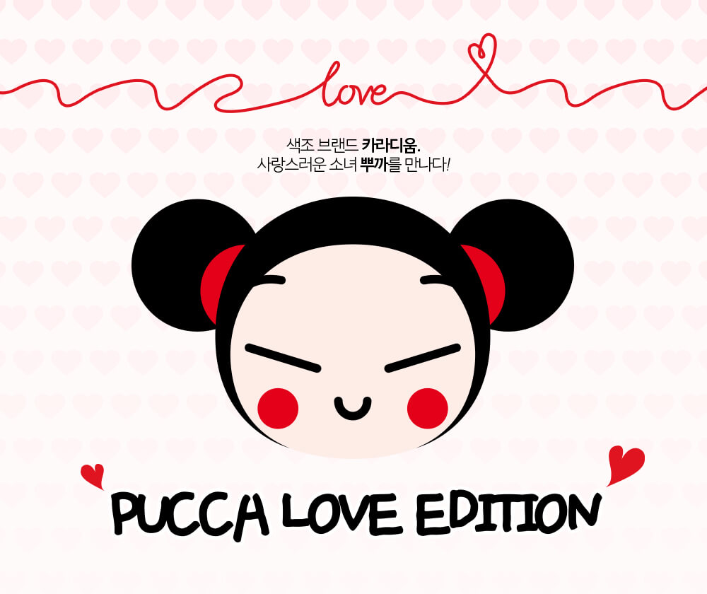 Phấn Cushion Karadium Pucca Love 15g (No. 21)