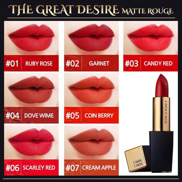 Son ChouChou The Great Desire Mattle Rouge ( #05 Coin Berry)