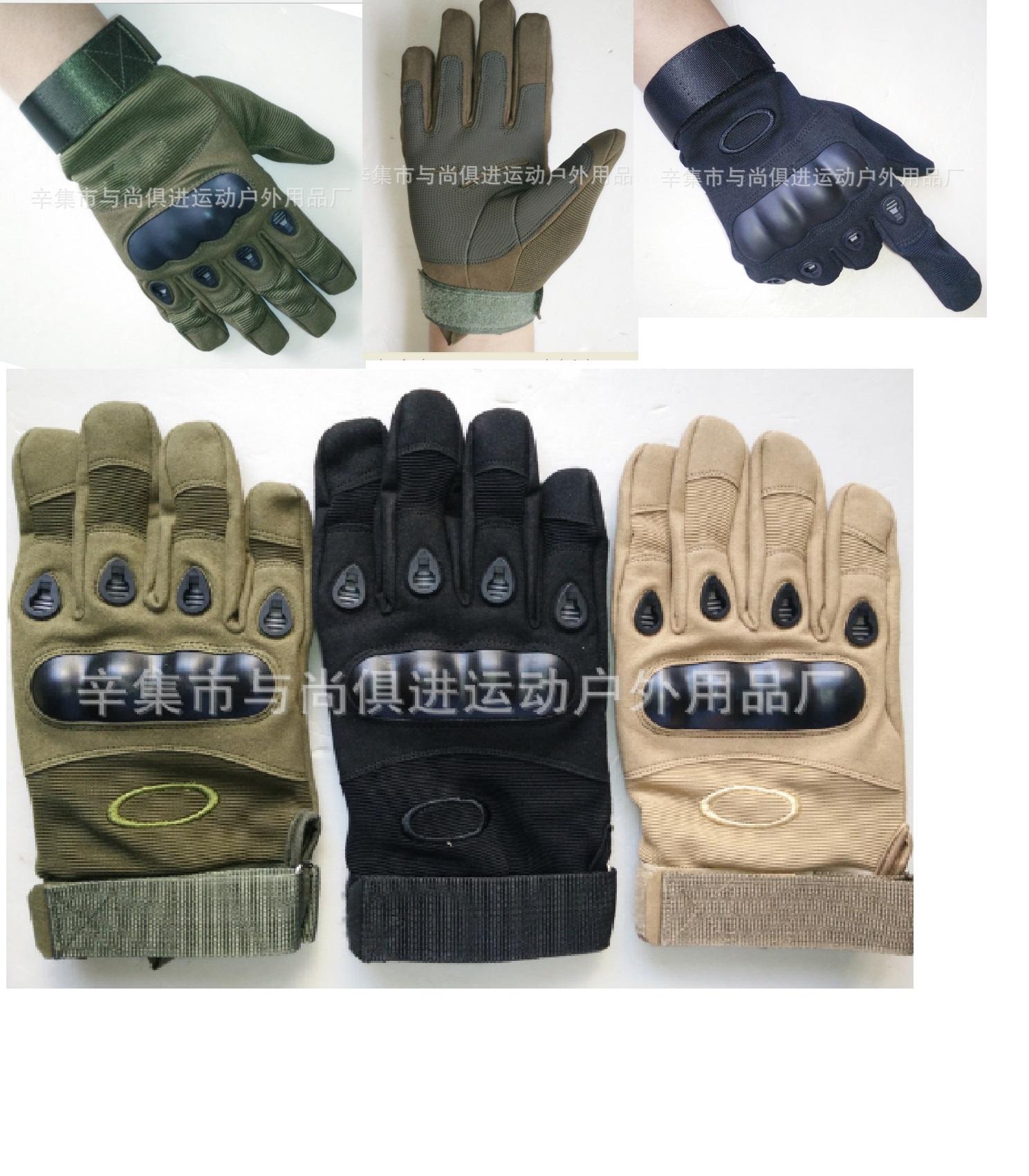 Găng tay oakley dài