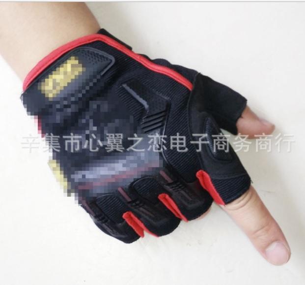 Găng tay phong cách ngụy trang merchanix cụt