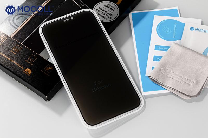 cường lực chống nhìn trộm mocoll 2.5d privacy iphone 12