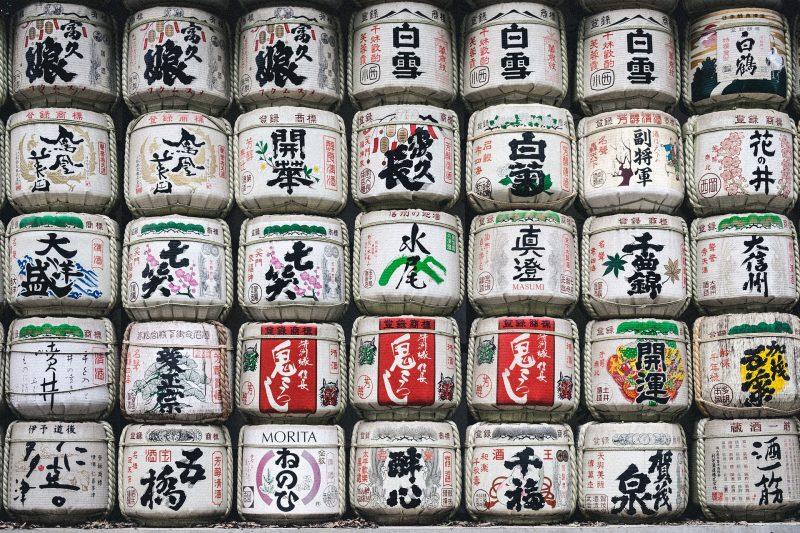 Rượu sake bình cối thích hợp làm quà tặng