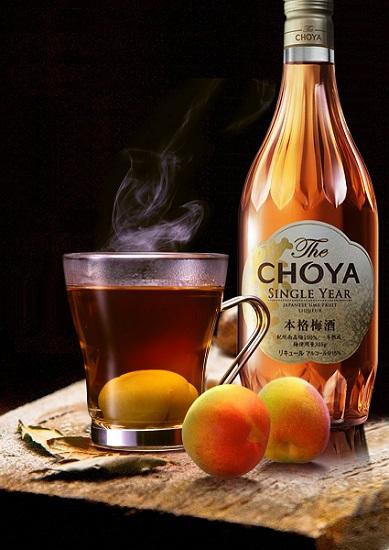 Thức uống truyền thống hảo hạng của Nhật Bản