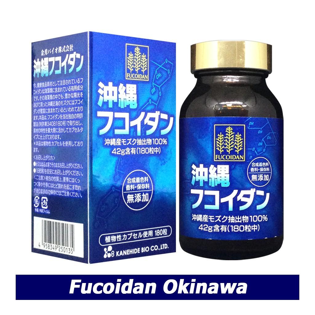 viên uống hỗ trợ điều trị ung thư fucoidan từ Nhật Bản