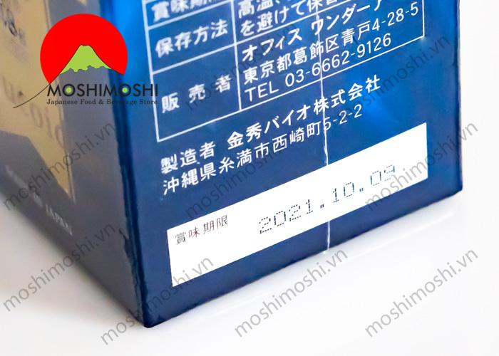 Viên uống Ex Fucoidan Nhật Bản
