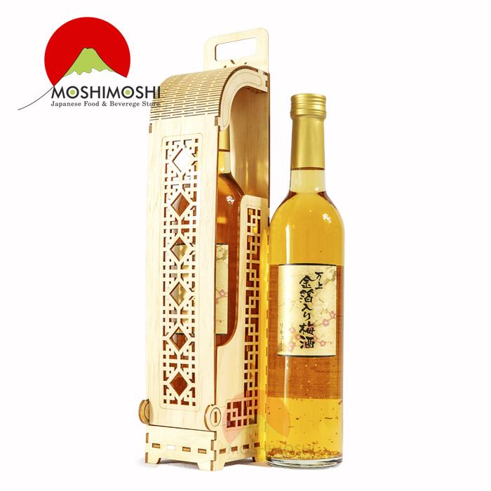 Rượu mơ Nhật Bản kikkoman