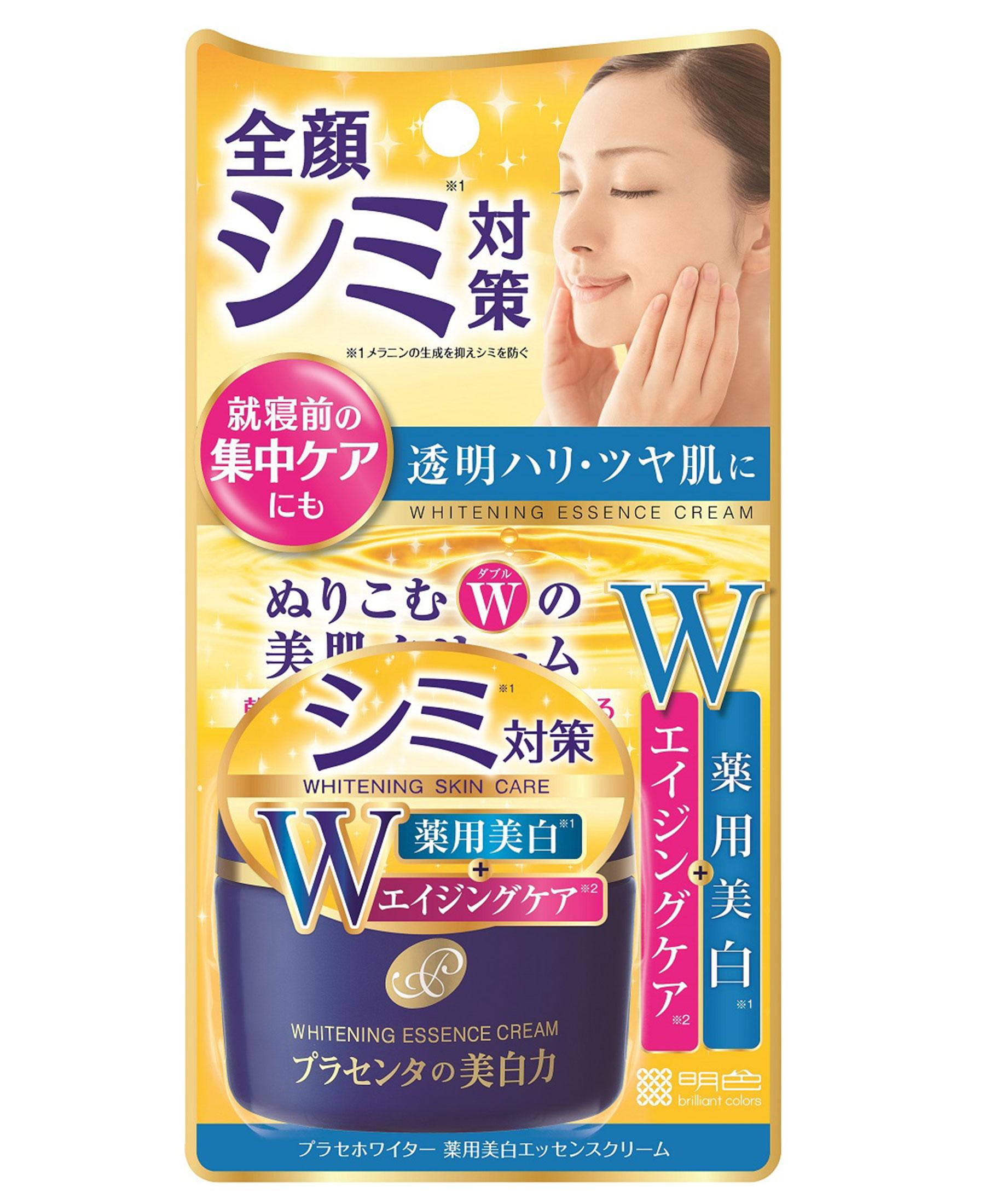 Kem Dưỡng Trắng MEISHOKU Placewhiter Essence Cream 50g
