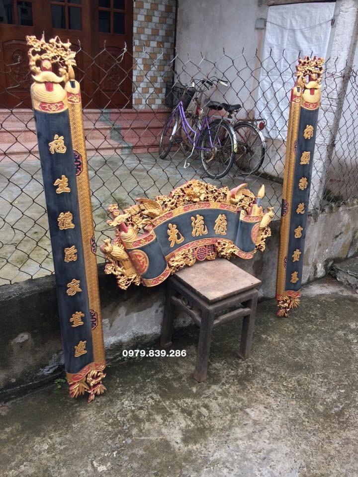 Bộ Cuốn Thư Đức Lưu Quang MS 04 4