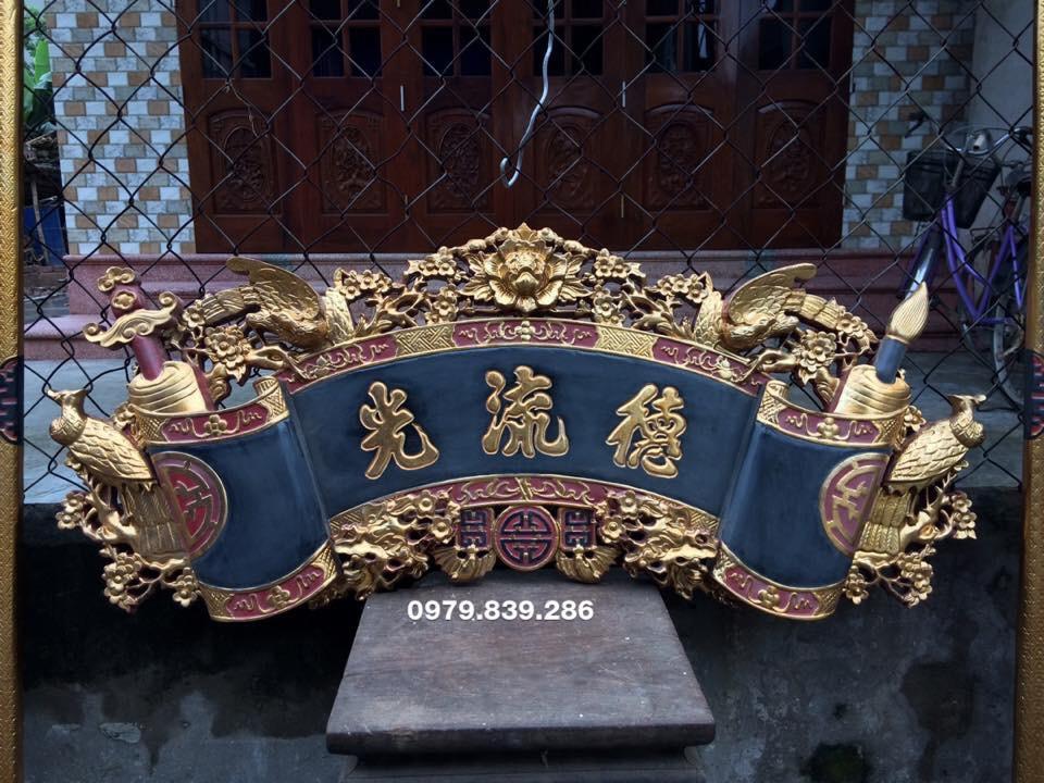 Bộ Cuốn Thư Đức Lưu Quang MS 04 2