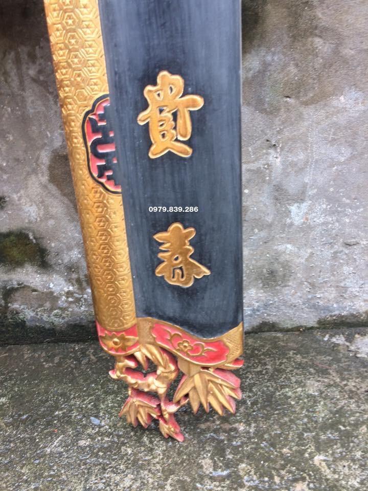 Bộ Cuốn Thư Đức Lưu Quang MS 04 9