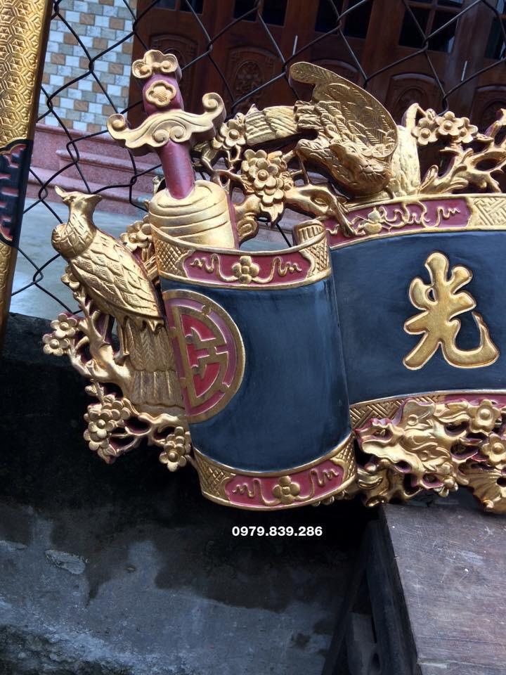 Bộ Cuốn Thư Đức Lưu Quang MS 04 7