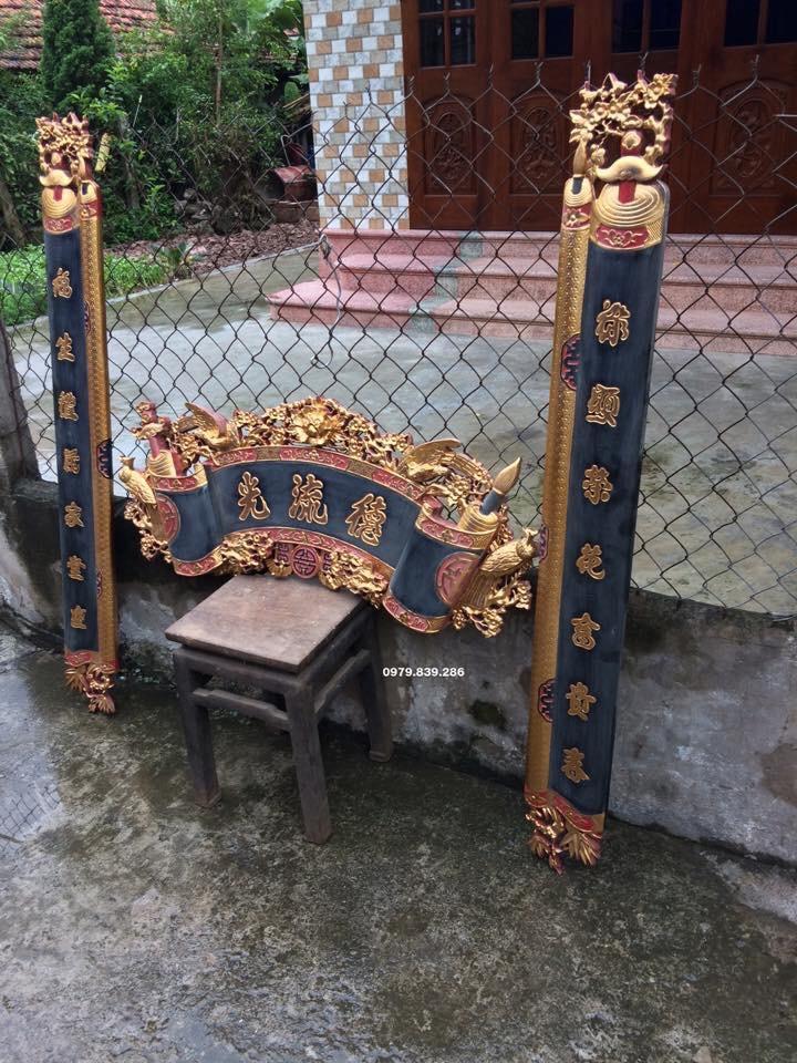Bộ Cuốn Thư Đức Lưu Quang MS 04 8