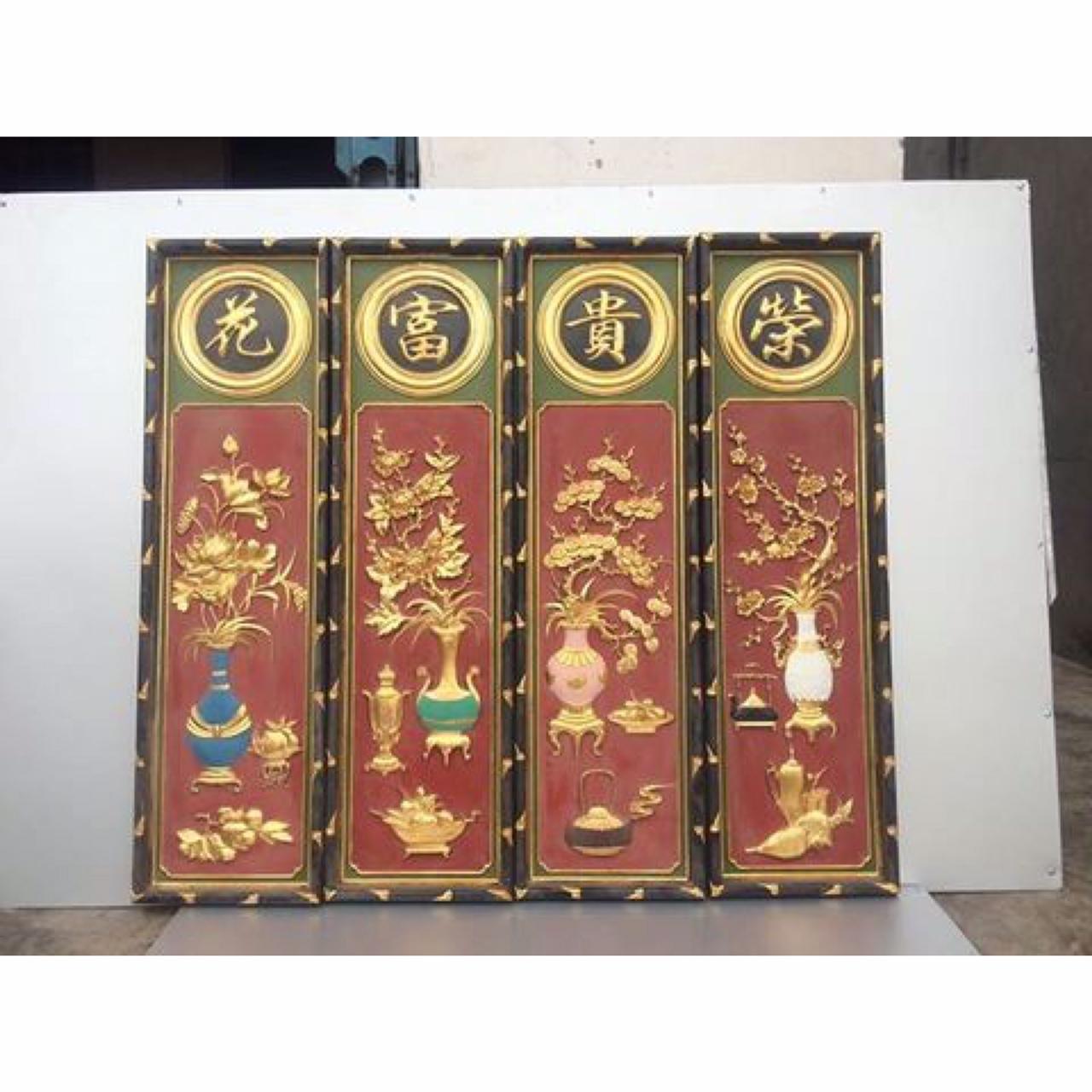 Bộ Tứ Qúy Vinh Hoa Phú Qúy MS 16 1