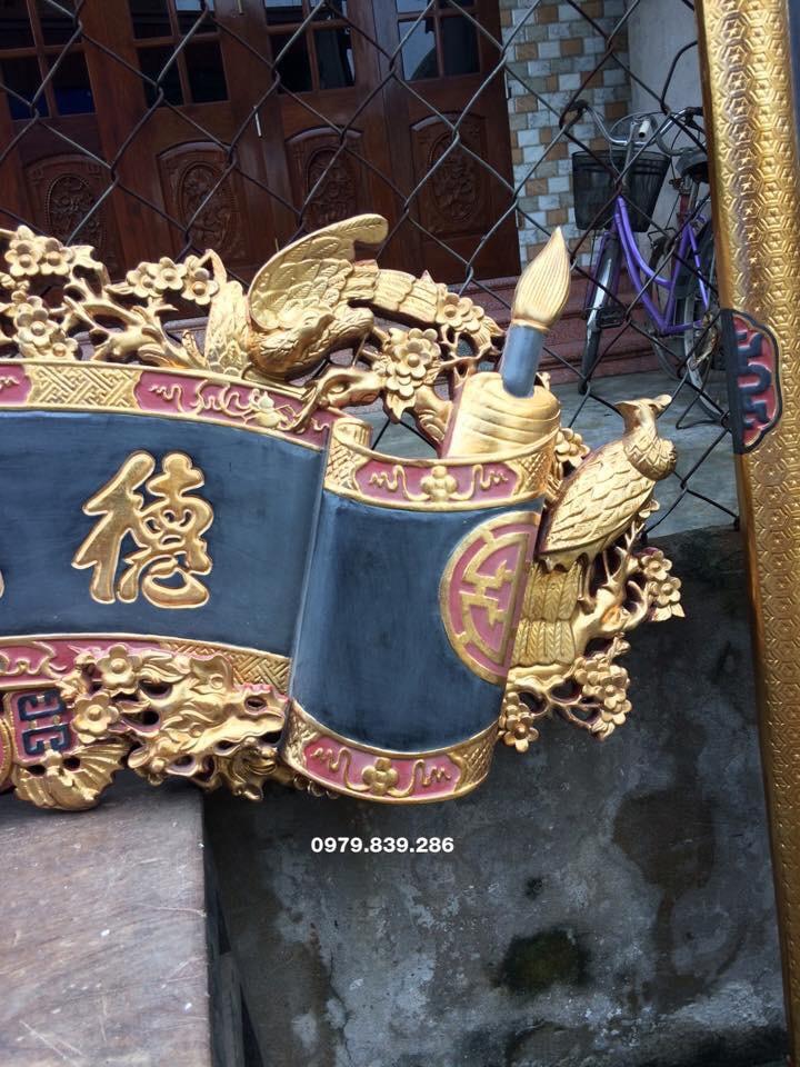 Bộ Cuốn Thư Đức Lưu Quang MS 04 6