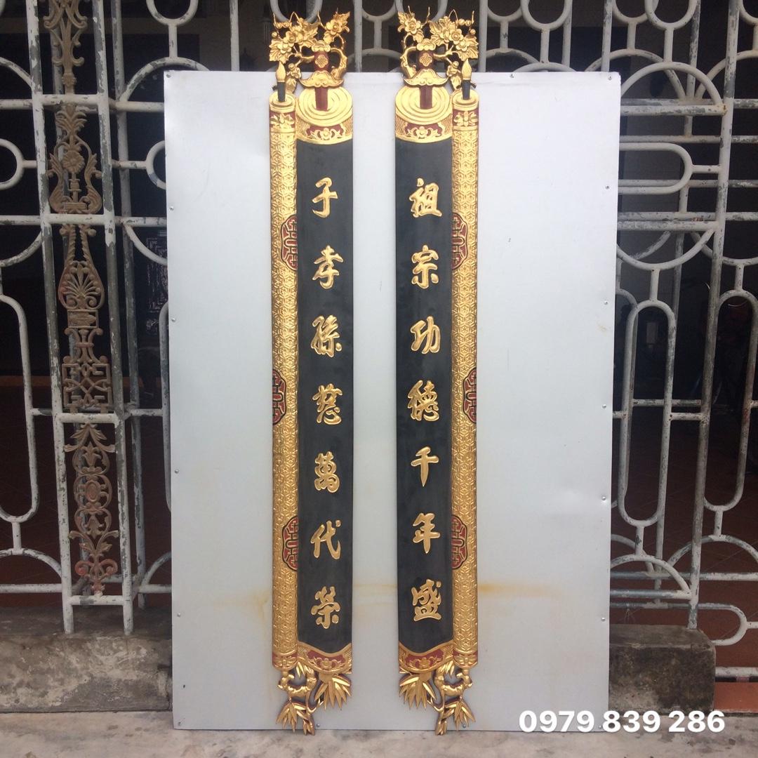 Cuốn Thư Câu Đối Đức Lưu Quang Ms 01 4
