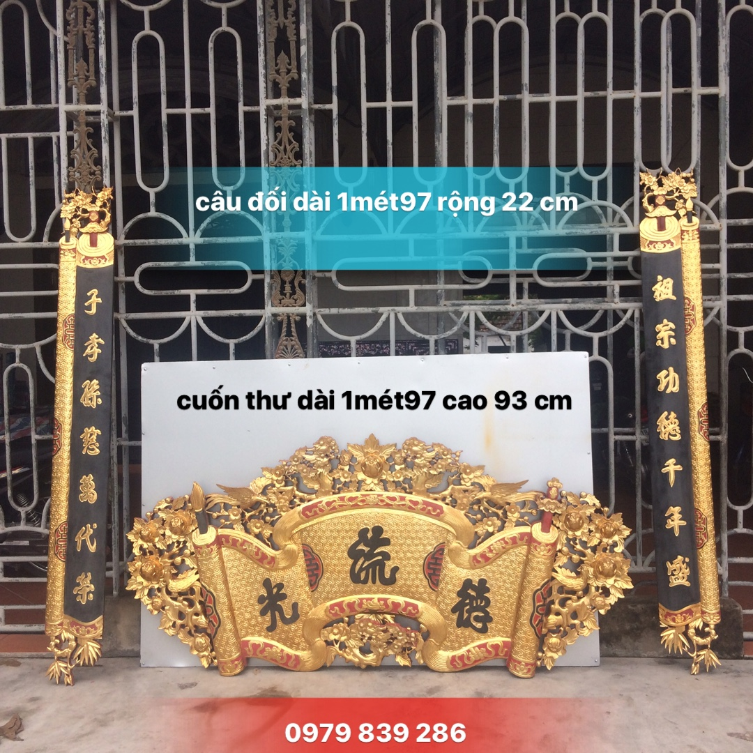 Cuốn Thư Câu Đối Đức Lưu Quang Ms 01 1