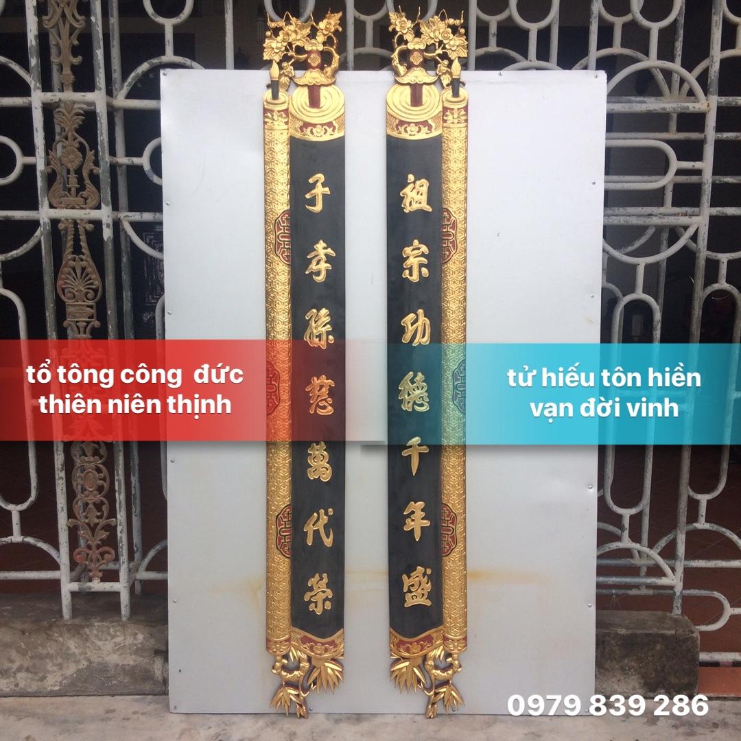 Cuốn Thư Câu Đối Đức Lưu Quang Ms 01 5