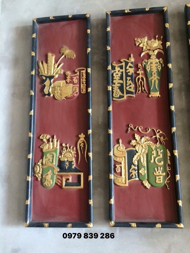 Bộ tranh cổ đồ MS 032