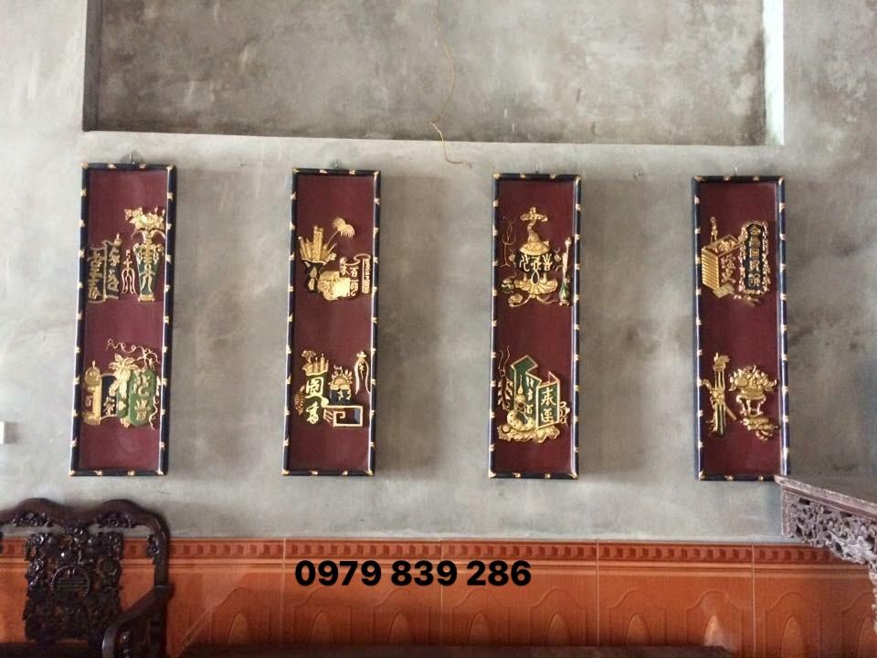 Bộ tranh cổ đồ MS 033