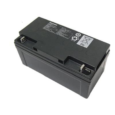 Ắc quy Panasonic LC-P1275P (12V - 75Ah)