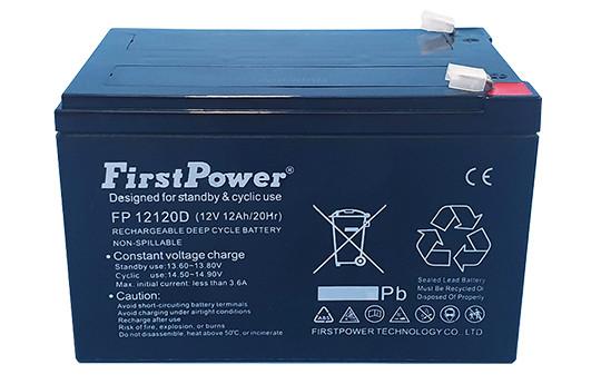 Ắc quy First Power FP12120D(12V-12Ah) (xe đạp điện)