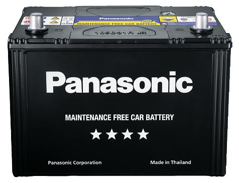 Ắc quy Panasonic khô 46B24L(S) (12V - 45Ah)