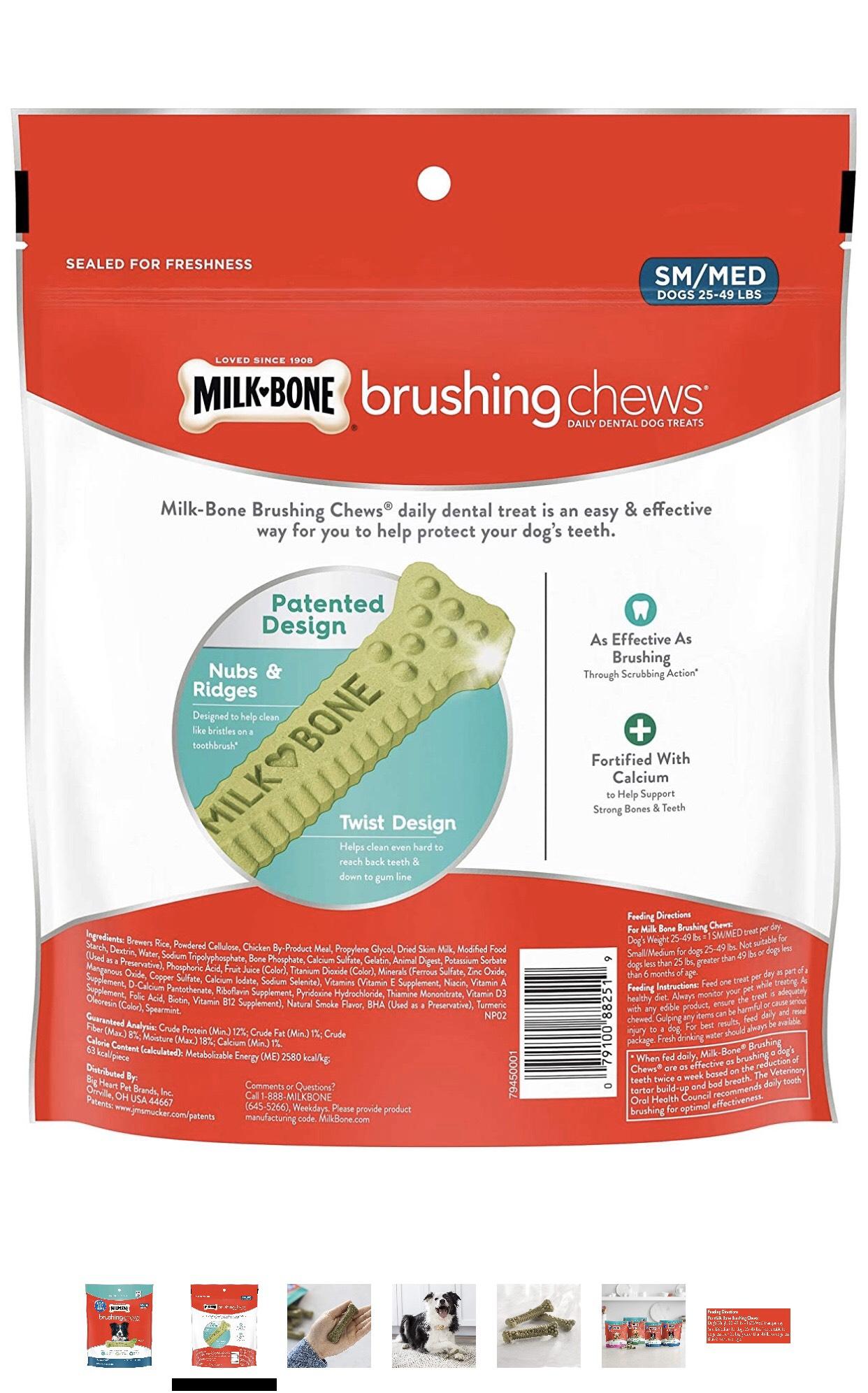 Milk-Bone Brushing Chews Daily Dental Dog Treats - Small/Medium Treats 556gr