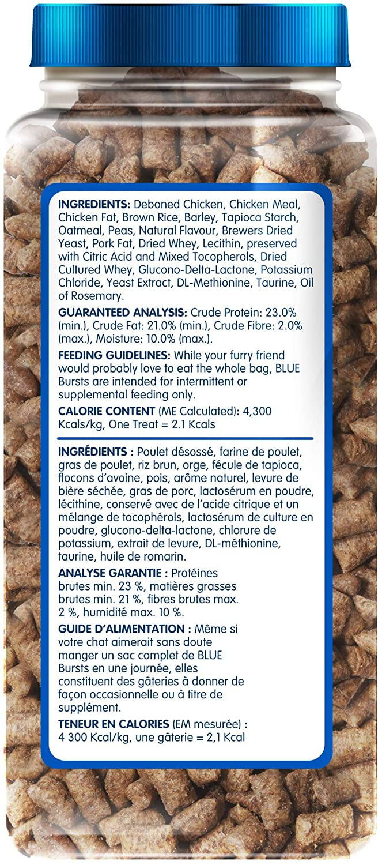 Blue Buffalo Bursts With Paw- Lickin Chicken Crunchy Cat Treats 340g
