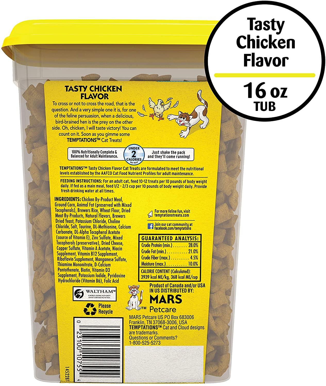 TEMPTATIONS Crunchy and Soft Cat Treats - Tasty Chicken Flavor 454gr