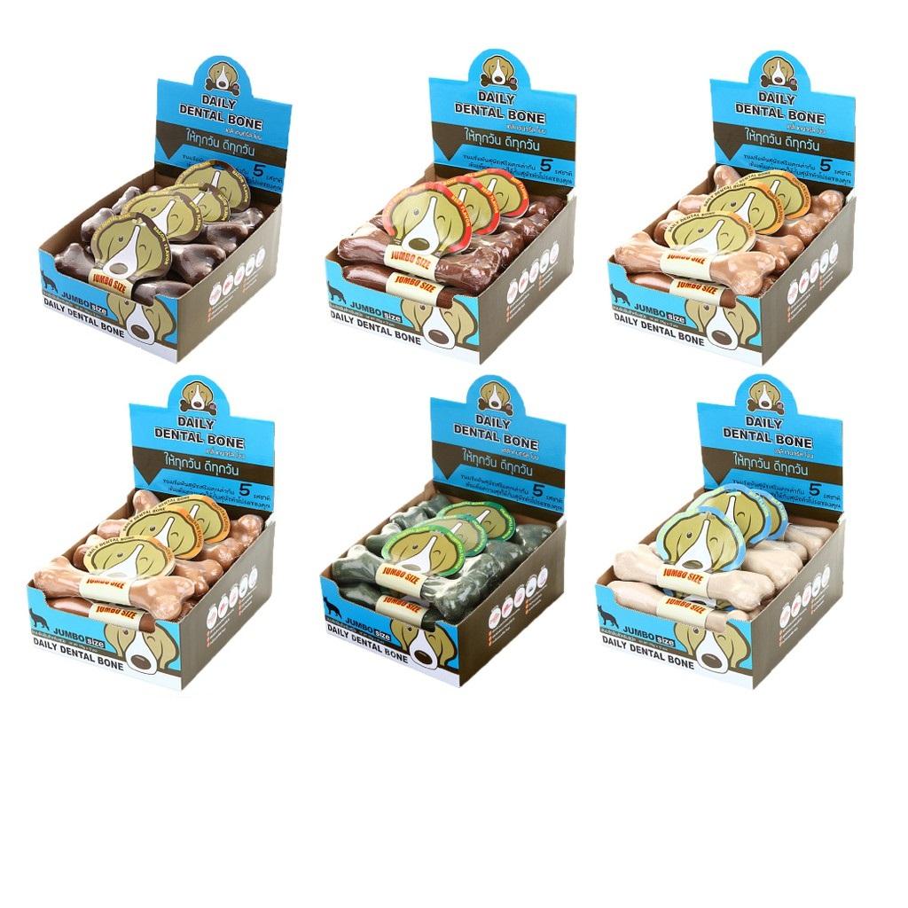 Pet2go Dental Beef/ Chicken/ Bacon/ Milk/ Chlorophyll 175g
