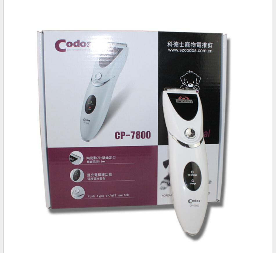 Codos Cp-78000